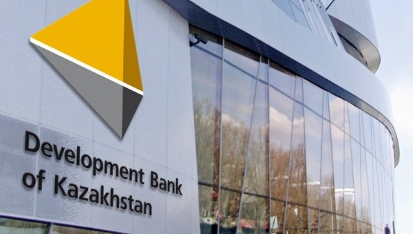 Development Bank of Kazakhstan JSC
