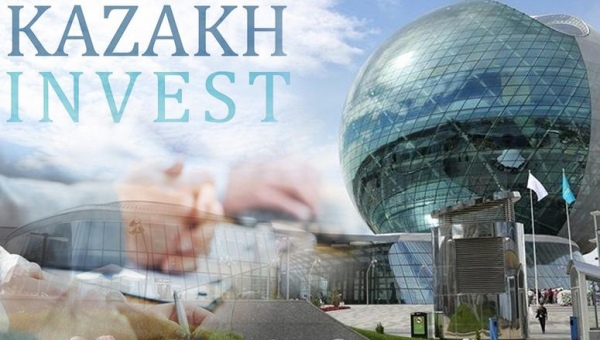 «KAZAKH INVEST» National Company
